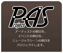 Project AS