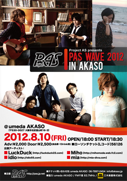 PAS wave 2012 in AKASO